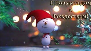 С НОВЫМ ГОДОМ! Поздравление с Новым годом и Рождеством 2017. Футаж для создания видео. Snowman Intro