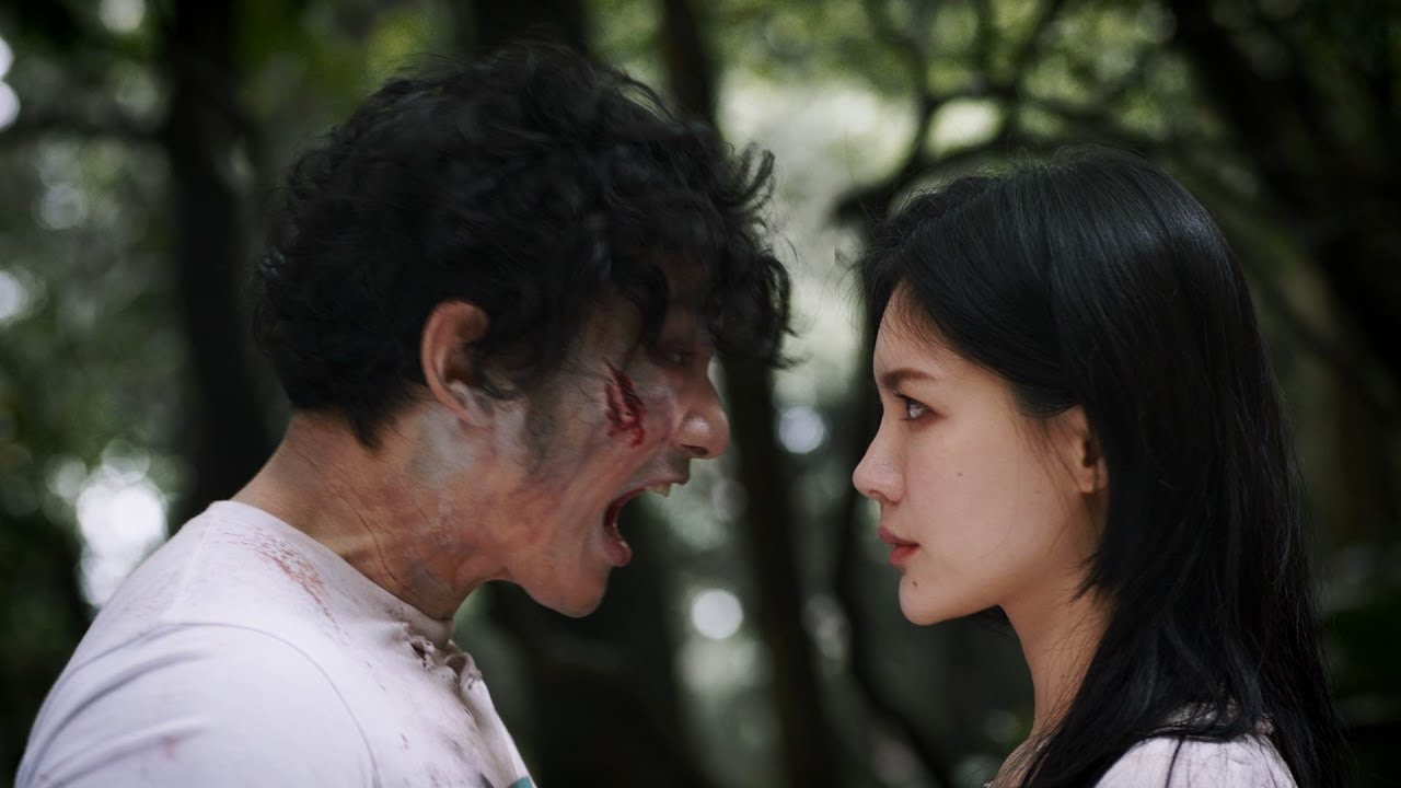 活屍女友 第四集 My zombie crush 4 ft. 末日喧囂