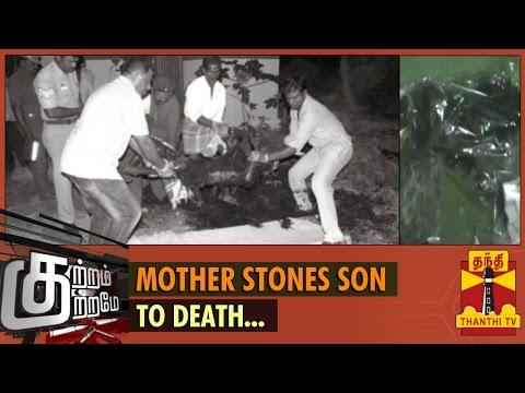 Kutram Kutrame - Mother stones Son to Death - (11/11/14)