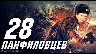 """Badcomedian с критикой режиссёра """"28 Панфиловцев"""""""