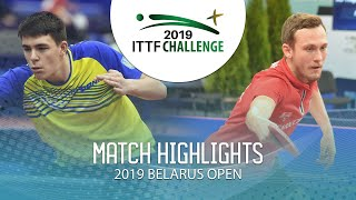 Антон Лимонов vs Кирилл Барабанов | Belarus Open 2019 (Group)