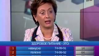 Ольга Григорьян Здоровое питание часть 1