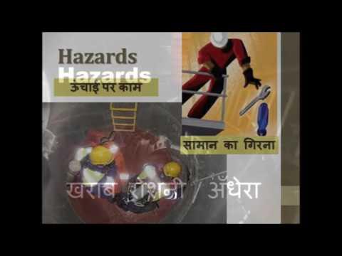 Confined Space Procedure Awareness  - Hindi