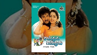 Rajendrudu Gajendrudu Telugu Full Movie | Rajendra Prasad | Soundarya | Brahmanandam | Mango Videos
