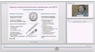Как правильно измерять базальную температуру после овуляции?