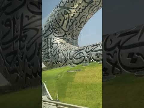 Dubai museum | museum | Dubai museum status | Dubai whatsapp status #shorts
