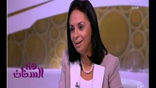 هنا العاصمة | الدكتورة مايا مرسي  توضح  اسباب اجبار الفتيات على الزواج