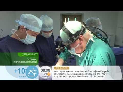 Операция на сердце. Лео Бокерия.