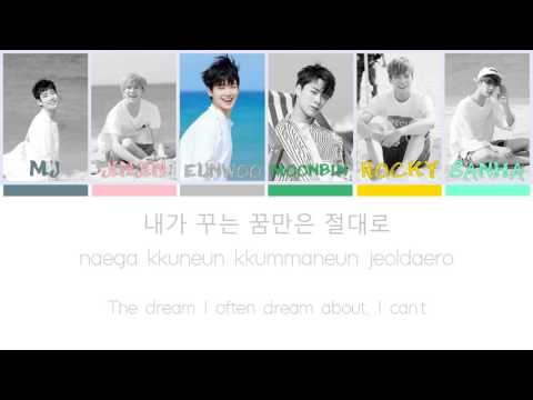 ASTRO (아스트로) - My Style (내 멋대로) Color Coded Lyrics HAN/ROM/ENG