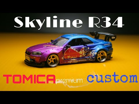 Nissan Skyline R34 Widebody Tomica Premium Custom