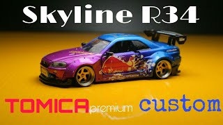 Nissan Skyline R34 widebody tomica premium custom