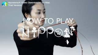 "HOW TO PLAY NIPPON vol.3 ""MIZUHIKI"" (English version)/水引「めでたい」の想いを結ぶ"