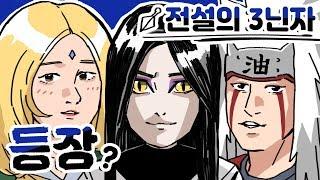 """『견자희X와나나X형독』""""그 합방"""" ㅋㅋㅋㅋㅋㅋ"""