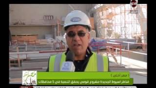 قناطر أسيوط الجديدة مشروع قومى يحقق التنمية فى 5 محافظات | مصر أحلى