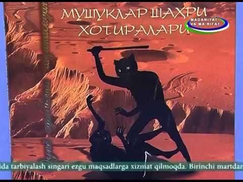 Kitob taqdimoti (Madaniyat va Marifat)