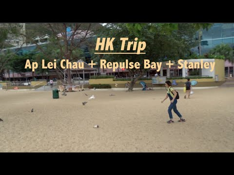 [Vlog] HK Trip -- Ap Lei Chau + Repulse Bay + Stanley | Frida Lee