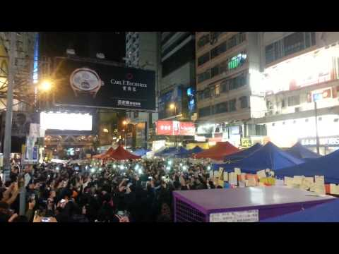 The final rallying cry at Causeway Bay protest camp (14/12/2014).