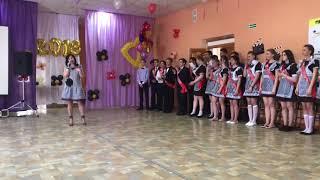 ПОСЛЕДНИЙ ЗВОНОК 2018 Песня классного руководителя выпускникам