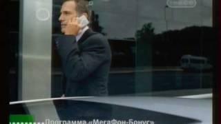 МегаФон: МегаФон - Бонус