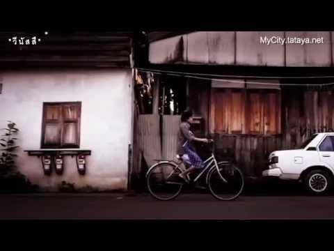 V Love ChumSaeng #01