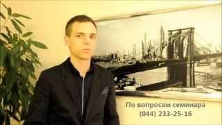 видео регистрация оффшорных компаний