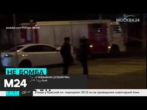 Предмет, похожий на взрывное устройство, нашли в автобусе в Реутове - Москва 24