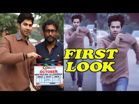 Varun Dhawan Upcoming Movie October Intense First Look Revealed | Shoojit Sircar Bani Sandhu