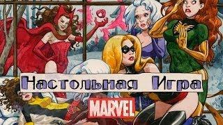 AKR - Настольная игра Marvel