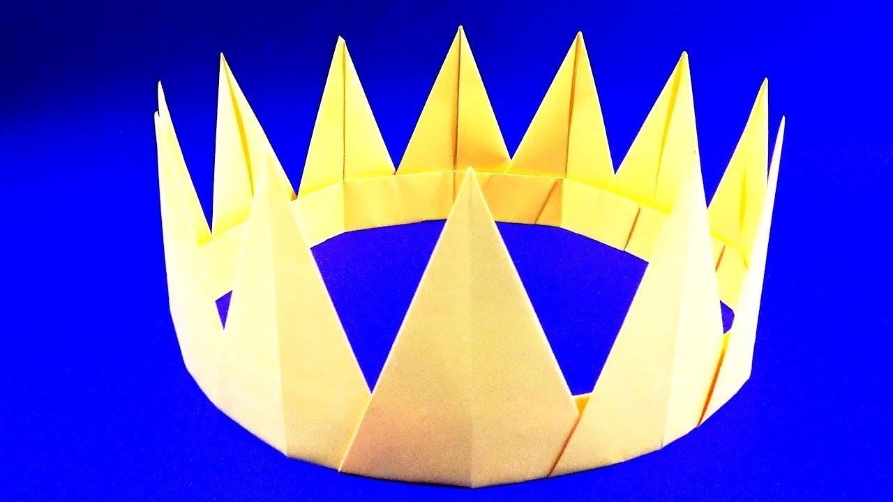 Как сделать корону из бумаги своими руками ???? Оригами корона. Origami crown