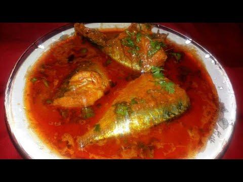 Bangda Fish Curry L Kerela Style Bangda Fish Curry L Indian Style Fish Curry