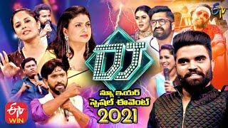 DJ 2021 New Year Special Event | Promo 01 | Sudigaali Sudheer | Rashmi | Hyper Aadi | Anasuya | ETV