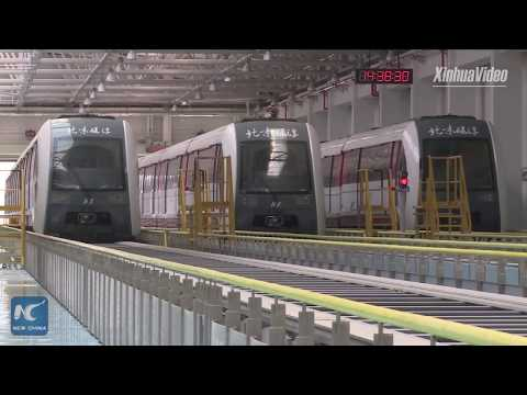 Beijing's first maglev metro line to start trial run by end of 2017