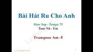 Bài Hát Ru Cho Anh - Dương Thụ - ca sĩ Hồng Nhung