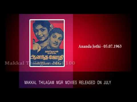 makkal-thilagam-mgr-movies-released-on-july-||-07-||