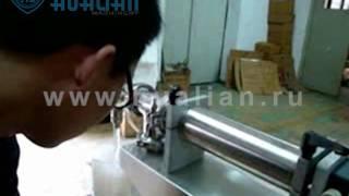 Дозатор для жидкости LPF-500