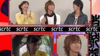 スクラッチ激獣トーク 修行その13~16.