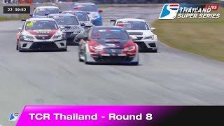 Highlight TCR Thailand Round 8 | Bira International Circuit
