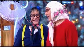 Новогодний Парад Звезд.2016.Выбор новогоднего костюма.Новые Русские Бабки.