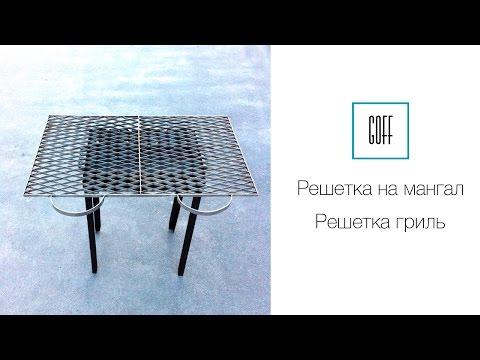 Декоративная сетка радиатора Skoda Superb c 2008 г.из YouTube · Длительность: 1 мин20 с