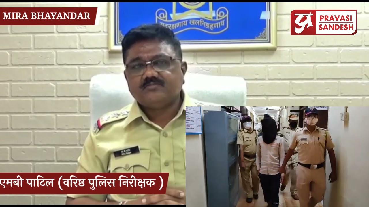 लाखों के गुटका समेत अपराधी गिरफ्तार। Pravasi Sandesh