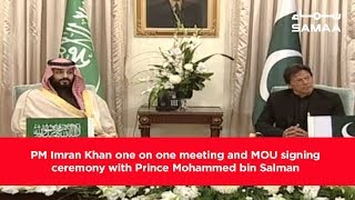 PM Imran Khan one on one meeting and MOU signing ceremony with Prince Mohammed bin Salman