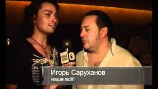 Секс-туризм Первый Игровой.avi