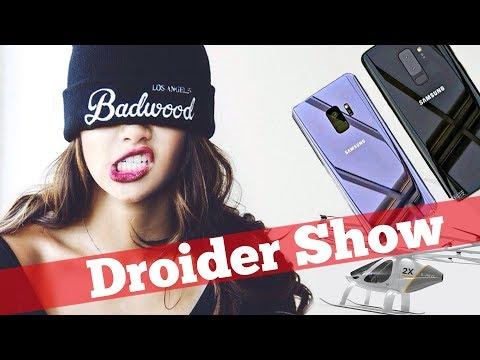 видео: Правда о galaxy s9 и летающее такси в действии | droider show #325