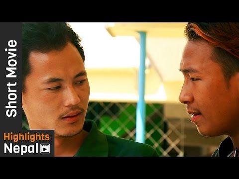 College Life | New Nepali Short Movie 2016/2073 | Mani Tamang