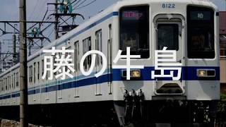 曲名は「Believe」です。大宮から船橋までの駅名を順番に歌わせました。 #駅名記憶向上委員会.