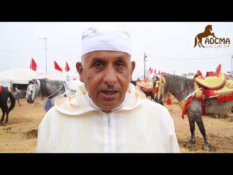 Al Mansouria Au Rendez-vous