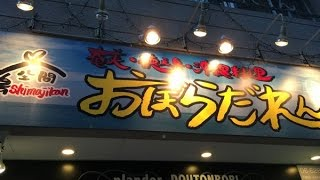 道頓堀 島唄ライブのおぼらだれんにて。 伝えたいものがある 【里朋樹.c...