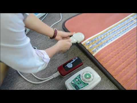 Amethyst heated therapy mattress