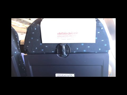 Iran Air | Airbus A300B4-605R | Tehran Imam Khomeini to London Heathrow | EP-IBD