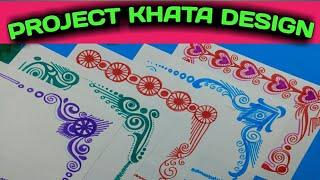 Border and corner design for students project khata// Practical khata design//...Part........7